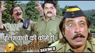 - Sakti Kapoor Tiku Talsania  Asrani MIX COMEDY 15