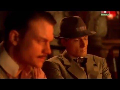 Песня из фильма мишка япончик тум балалайка