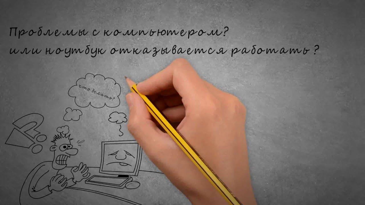 Ремонт ноутбуков Пролетарская |на дому|цены|качественно|недорого .