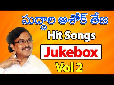 Suddala Ashok Teja Hits - Telugu Folk Songs - Telangana Folk Songs - Telugu Janapada Video Songs