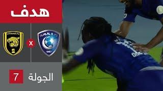 هدف الهلال الثاني ضد الاتحاد (بافتيمبي غوميز) في الجولة 7 من دوري كأس الأمير محمد بن سلمان للمحترفين