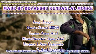 Zingat karaoke with lyrics