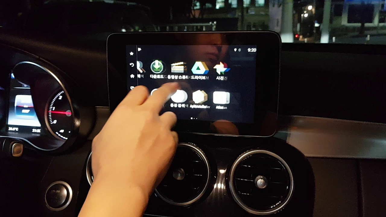2017 Mercedes Benz C-Class C300 Android Touch Navigation Integration