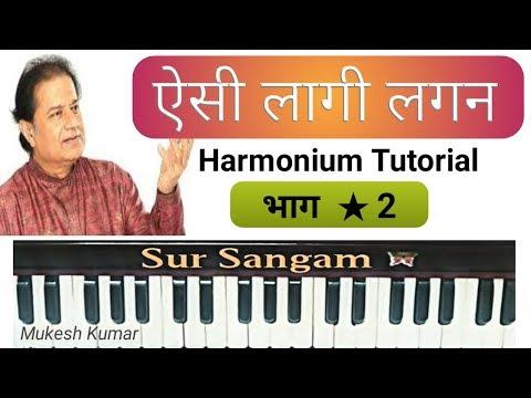 aisi lagi lagan meera ho gayi magan II Sur Sangam II bhakti song of krishna  II Part # 2