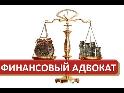 финансы финансовое право