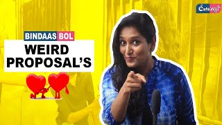 Weird Proposals Girls & Boys Get | Open Question | CafeMarathi - Bindaas Bol