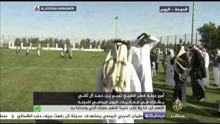 فيديو.. أمير قطر يلعب الكرة بفاعليات اليوم القومي الرياضي