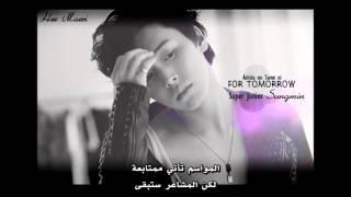 for tomorrow ( Ashita no Tame ni) super junior sungmin  ( Arabic sub)