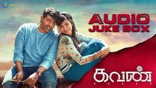 Kavan - Tamil Full Movie | Audio Juke Box | Vijay Sethupathi | Madonna Sebastian | Vikranth