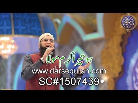 (SC#1507439) National Song ''Ho Tera Karam Maula'' - By Junaid Jamshed At Shan e Ramazan 2015