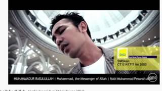 Subhanallah (Zikir Terapi Diri) - Hafiz Hamidun