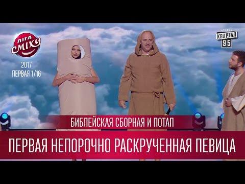 луганский чат знакомства