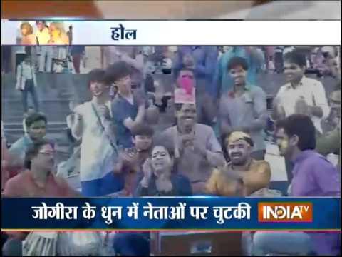 Bura Na Mano Holi Hai: Holi Celebration in Patna, Bihar - India TV