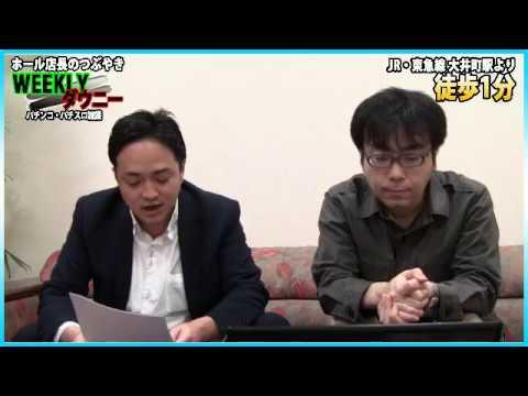【悲報】ダウニー澤氏、放送自粛へ【業界の闇?】
