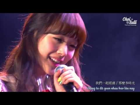 Free Download [vietsub] Kangta Ft Sulli - 7989 (smtown Live In New York 2012) Mp3 dan Mp4
