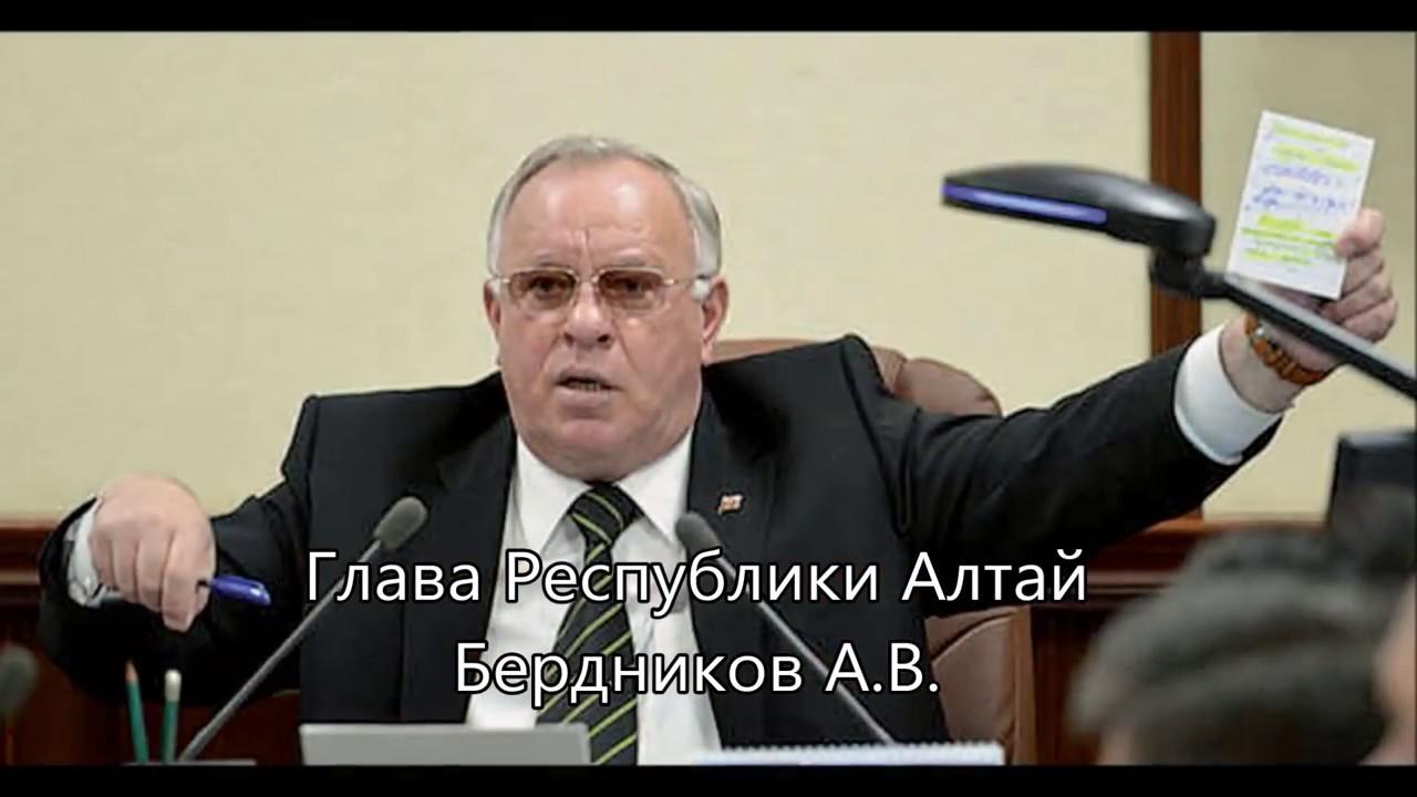 Картинки по запросу Бердников про Алтайцев (Не нормативная лексика)16+
