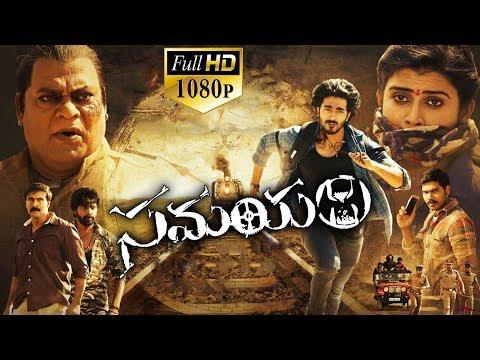 samayam-latest-telugu-full-length-movie-|-maganti-srinath,-pallavi-|-2019