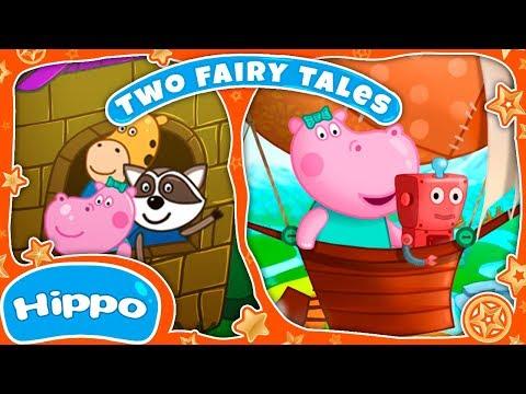 Гиппо 🌼 Две сказки 🌼 Три поросенка & Волшебник ОЗ 🌼 Мультфильм для детей