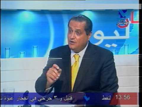 Elie Rizk Lebanon TV Chanel - Part 2ايلي رزق تلفزيون لبنان - الجزء الأول