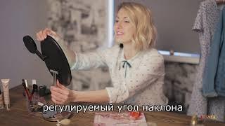 Зеркало косметическое 2 в 1 PLANTA PLM-0105 Elegant. Обзор