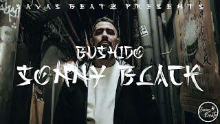 Bushido - Sonny Black (Musikvideo) (Remix) Prod. By Savas Beatz