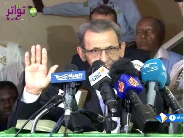 محمد فال ولد بلاَّل يؤدي اليمين الدستورية عضوا باللجنة الوطنية المستقلة للانتخابات | قناة المرابطون