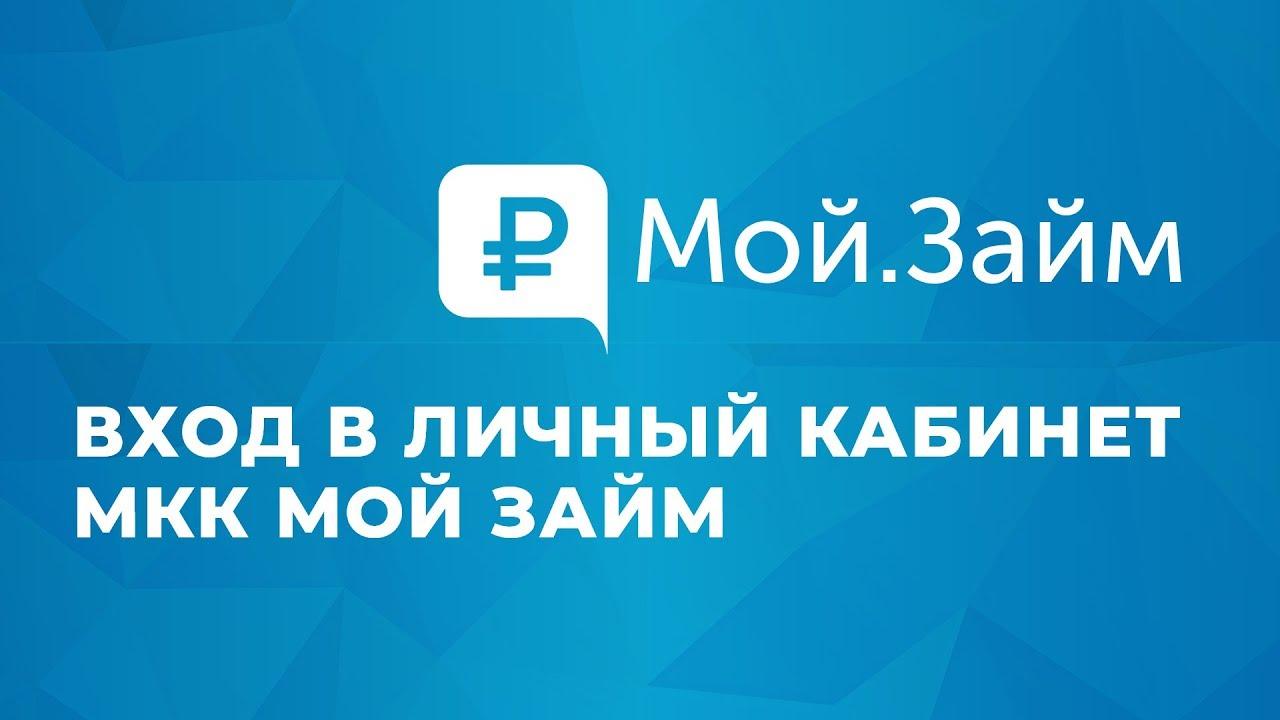 оплата кредита укрсиббанк через интернет