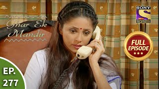 Ep 277 - Aanchal Asks For Sapna's Help - Ghar Ek Mandir - Full Episode