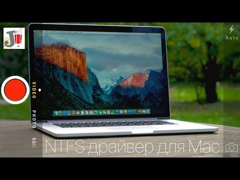 видео: Не удается записать файл на флешку на mac? Есть решение!