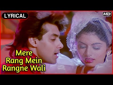 Mere Rang Mein Rangne Wali | Lyrical Song | Maine Pyar Kiya | Salman Khan, Bhagyashree | Hindi Songs