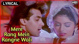 Mere Rang Mein Rangne Wali   Lyrical Song   Maine Pyar Kiya   Salman Khan, Bhagyashree   Hindi Songs