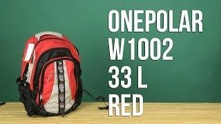 Розпакування Onepolar W1002 33 л Red