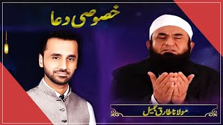 Special talk with Molana Tariq Jamil on Coronavirus and Laylat Al-Mairaj