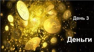 видео Роль ипотеки в формировании банковской системы страны