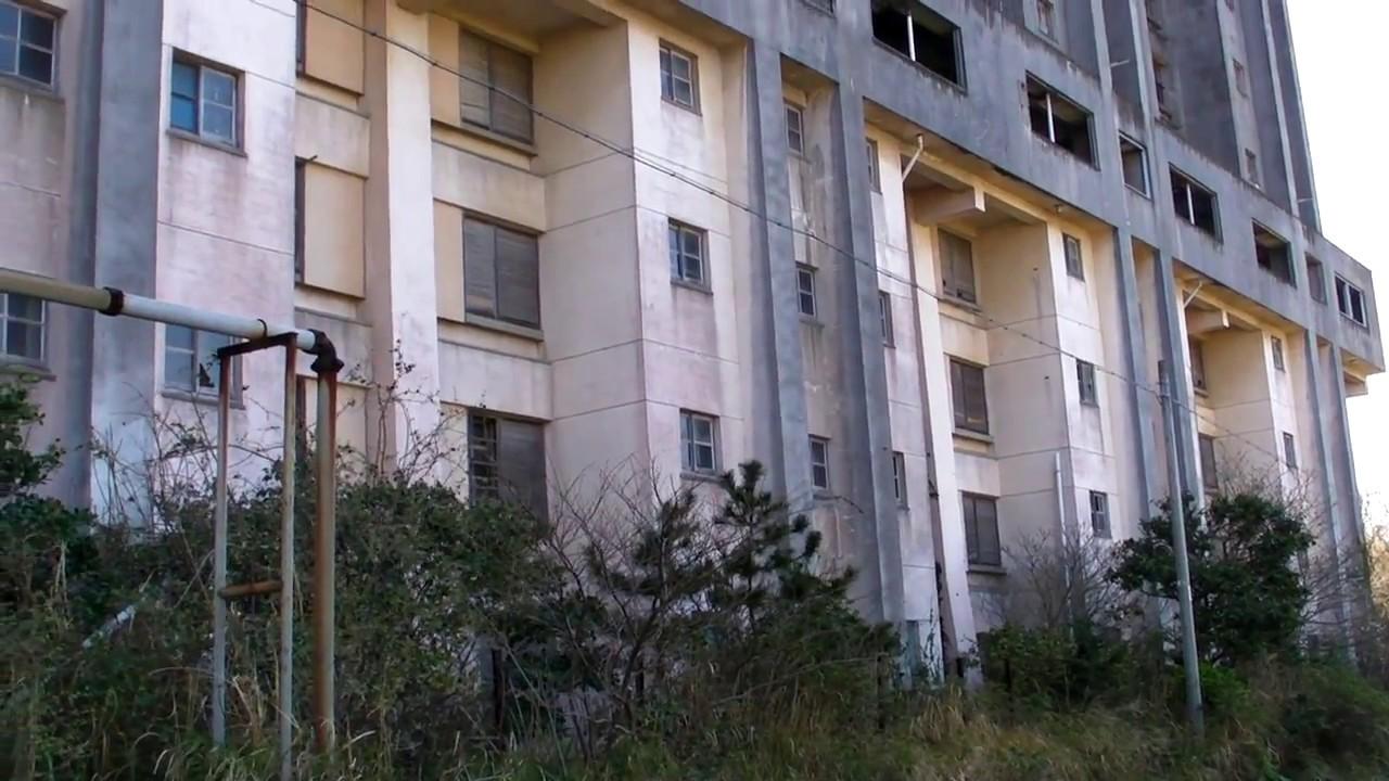 Ikeshima Rundown Apartment Building