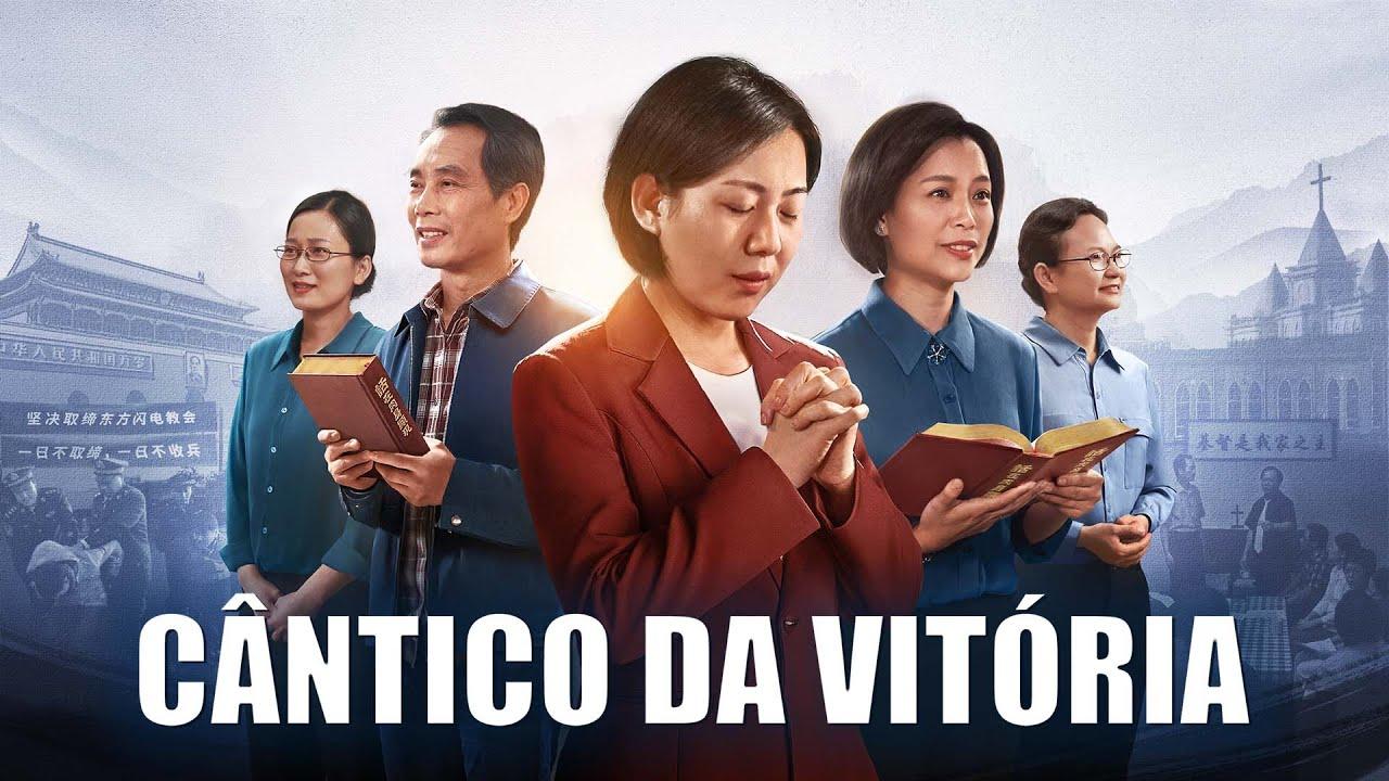 """Melhor filme gospel completo dublado """"Cântico da Vitória"""" Deus é minha força e meu refúgio"""