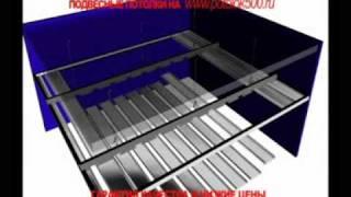Монтаж подвесного потолка - Видео 4(В видеоролике представлен схематический вариант установки реечного потолка. Можно, не вдаваясь в подробно..., 2010-03-11T05:49:04.000Z)