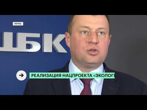 Визит представителей администрации г.Перми на производственную площадку ГП «ПЦБК» в Голованово