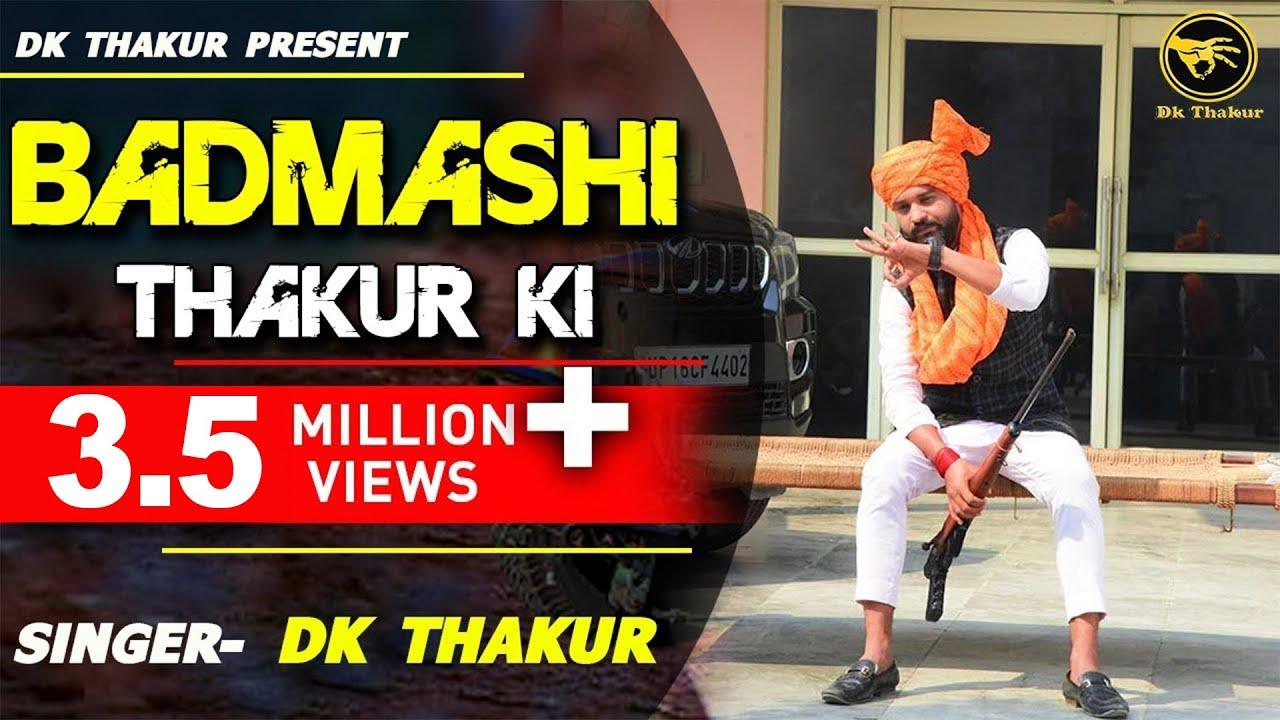 Badmashi Thakur Ki New Rajput Song Released  Official Hd Rajputana Video  Dk Thakur