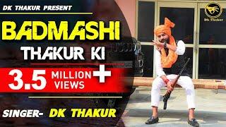 BADMASHI THAKUR KI - New Rajput Song Released | Official HD Rajputana Video | DK THAKUR