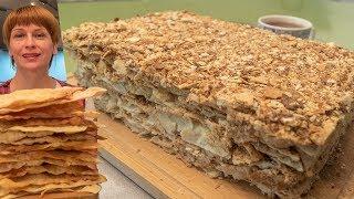 Торт НАПОЛЕОН по истине Императорский рецепт - Нежный, хрустящий вкус!