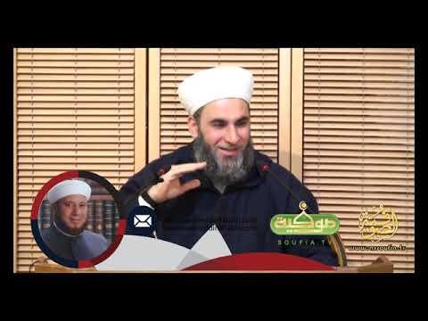 التدبر والبيان لآيات الفرقان الدكتور رياض بازو ح5
