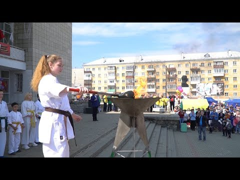 Новости Кировграда от 17 05 2019