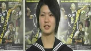 私学大会2004開幕式 & 木村沙織インタビュー