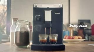 Кофемашина Philips по выгодной цене с 27 ноября по 31 декабря
