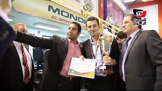 حفل ختام بطولة مصر الدولية للشطرنج بـ«الشرقية للدخان»