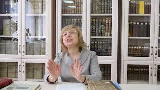 ПРОСТРАНСТВО КНИГИ: Гильмиянова Р.А. - Книга и библиотека (ч.2)