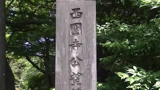 西園寺 公望(さいおんじ きんもち、嘉永2年10月22日(1849年12月6日) ...