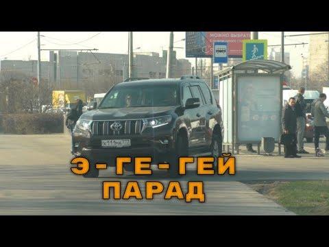 Вектор Движения №196 Э-ге-гей парад на Андропова #андропова #рейд #дпс #движение