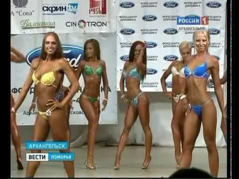 В Архангельске прошли соревнования по бодибилдингу, бодифитнесу и фитнес-бикини